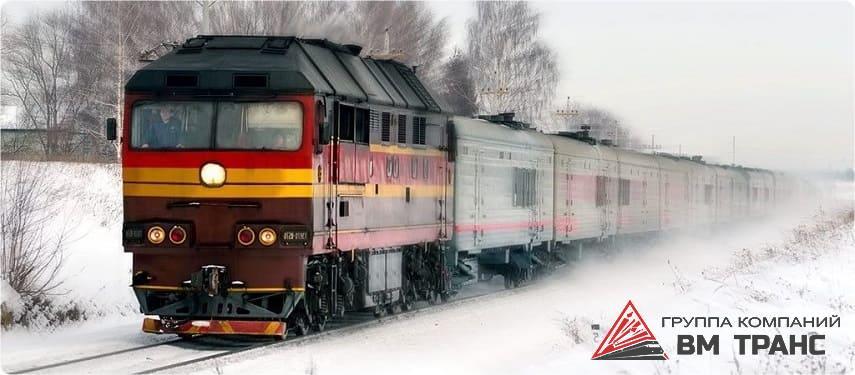 Экспресс доставка в Кемерово