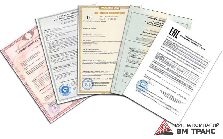 Сертификация грузов в Кемерово