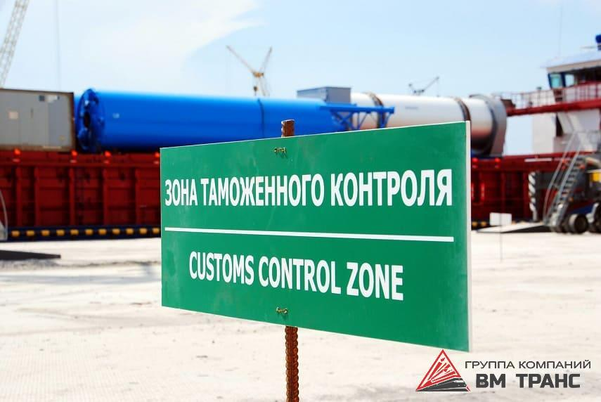 Таможенные услуги в Кемерово